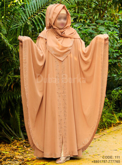 Dubai Golden Kaftan Borka With Pearl Work