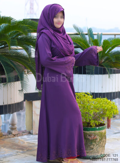 Purple Gown Style Party Borka with pearl work